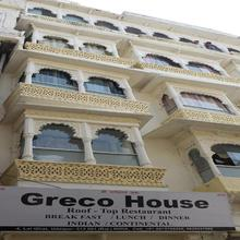 Greco House in Udaipur