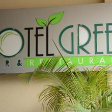Green Hotel & Restaurant in Madhopur