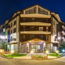 Green Wood Hotel & Spa - All Inclusive in Bansko