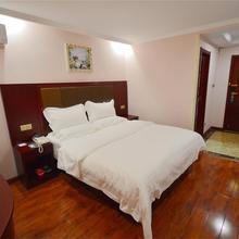 GreenTree Alliance Hubei Wuhan Hankoubei International Commodity Trading Center Hotel in Wuhan