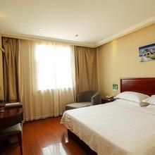 GreenTree Inn Hainan Haikou Guomao Business Hotel in Tingfeng