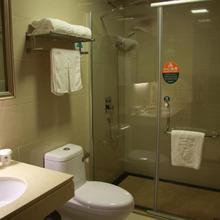 Greentree Inn Jiangsu Suzhou Shimao Canal Hotel in Suzhou