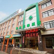 Greentree Inn Shanghai Pudong Disney Chuansha Road Qinjiagang Road Business Hotel in Shanghai