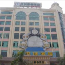 Greentree Inn Shenzhen Buji Changlong Metro Station Express Hotel in Shenzhen