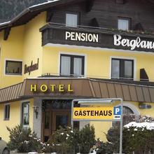 GÄSTEHAUS BERGLAND-Garni in Innsbruck