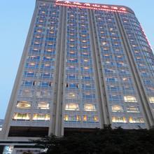 Guangdong Geological Landscape Hotel in Guangzhou