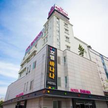Guangju Hotel Banana in Kwangju