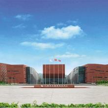 Guangzhou Baiyun International Convention Center in Guangzhou