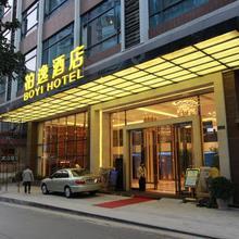 Guangzhou Boyi Hotel in Guangzhou