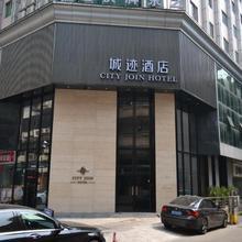Guangzhou City Join Hotel Shipai Qiao Branch in Guangzhou