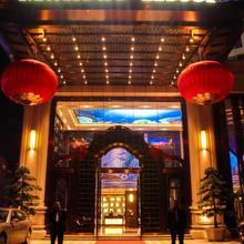 Guangzhou Manguo Internation Hotel in Guangzhou
