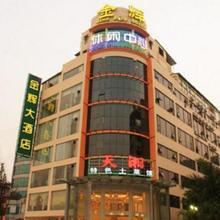 Guangzhou Panyu King Five Hotel in Guangzhou