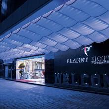 Guangzhou Planet Hotel in Guangzhou