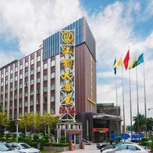 Guangzhou River Rhythm Hotel in Guangzhou