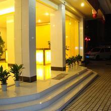Guangzhou Taojin Hotel in Guangzhou