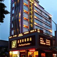 Guangzhou The Royal Garden Hotel in Guangzhou