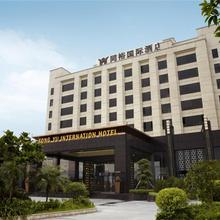 Guangzhou Tongyu International Hotel in Guangzhou