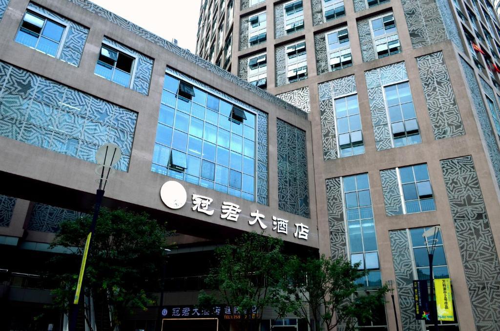 Guanjun Hotel in Chongqing