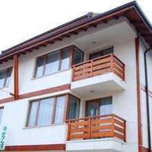 Guest House Ela in Bansko