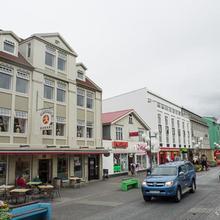 Guesthouse Akureyri in Akureyri