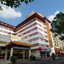 Guilin Golden Crown International Hotel in Guilin