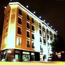 Gulhanepark Hotel in Beyoglu