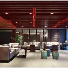 Gunandu Yiju Hotel Nanjing Xinjiekou in Nanjing