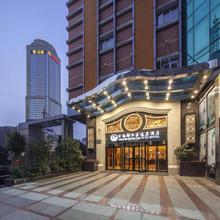 Gunandu Yiju Hotel - Xinjiekou Central Branch in Nanjing