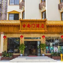 Gunanmen Hotel Guilin in Guilin