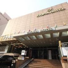 Gwangalli Utopia Tourist Hotel in Pusan