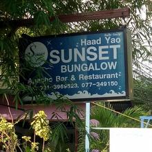 Haad Yao Sunset Bungalow in Ko Phangan