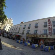 Hai Run Da Hotel in Shenzhen