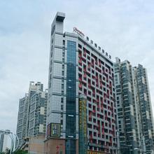 Hampton By Hilton Lanzhou Qilihe Bridge in Lanzhou