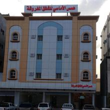 Hams Al Amasi Apartments in Tabuk