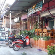 Hana Guesthouse in Hua Hin