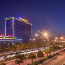 Hangzhou Ou Ya Mei International Hotel in Hangzhou