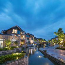 Hangzhou Water Museum Tao Hotel in Hangzhou