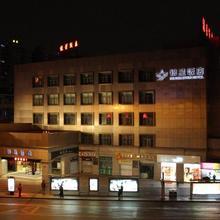 Hangzhou Yinxing Hotel in Hangzhou