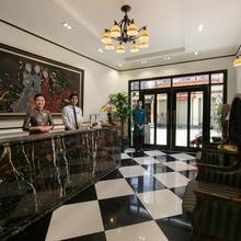 Hanoi Garden Boutique Hotel & Spa in Hanoi