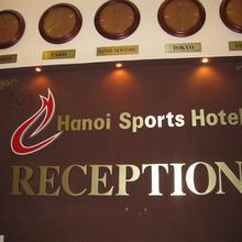 Hanoi Sports Hotel in Hanoi