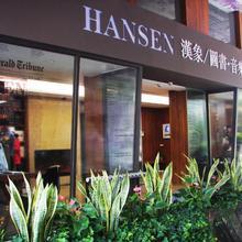 Hansen Hotel in Hangzhou