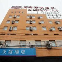 Hanting Express Beijing 798 Art Zone in Beijing