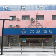 Hanting Express Beijing Wangjing Technology Park New Branch in Beijing