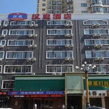 Hanting Express Harbin Huayuan Street in Harbin