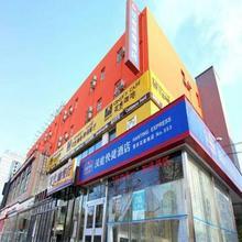Hanting Express Hotel Beijing Wangjing Huajiadi in Beijing