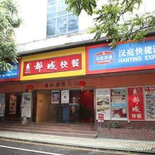 Hanting Hotel Guangzhou Ximenkou Guangxiao in Guangzhou