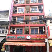 Happiness Guesthouse I in Phnom Penh