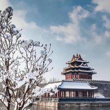 Happy Dragon Alley Hotel Beijing Tian An Men Forbidden City in Beijing