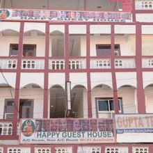 Happy Guest House Bodhgaya in Bodh Gaya