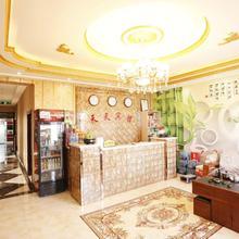 Harbin Airport Daily Inn in Harbin